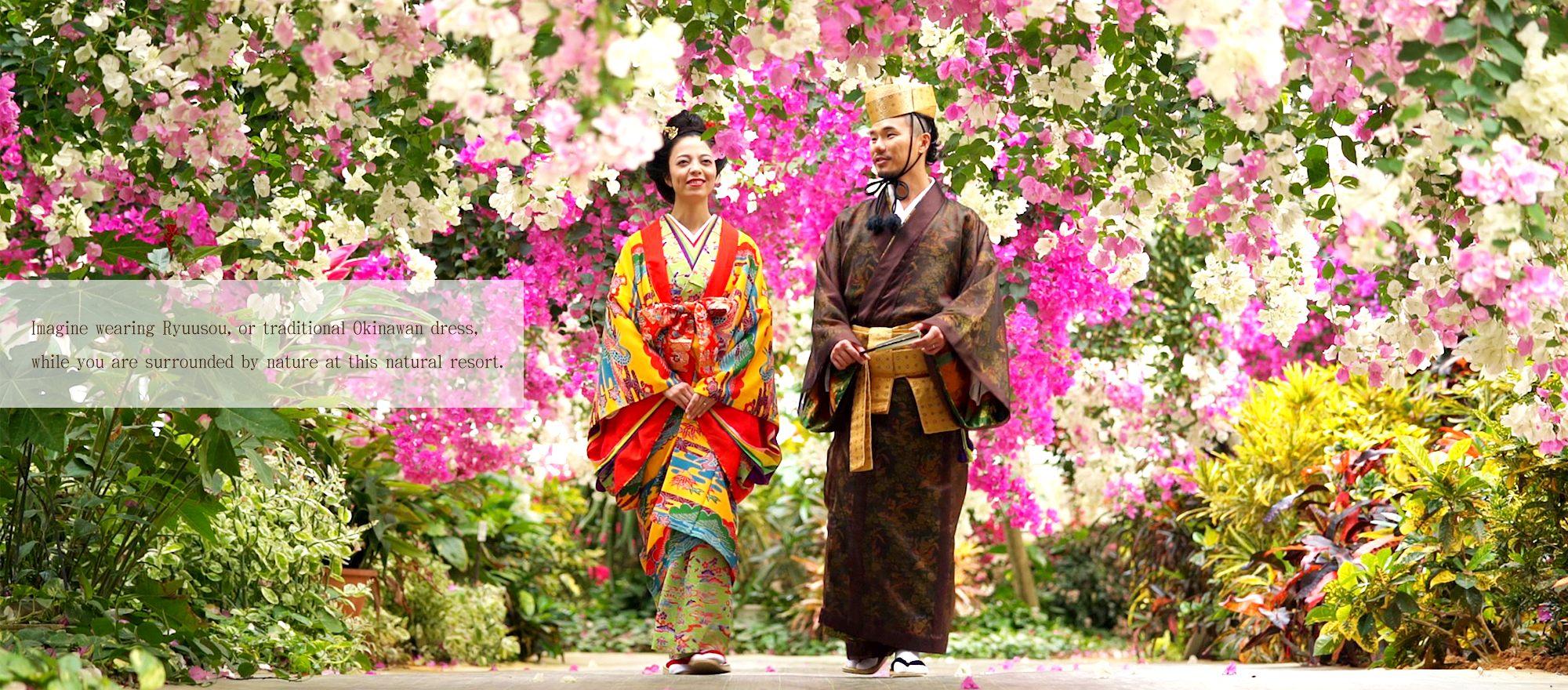 Imagine wearing Ryuusou, or traditional Okinawan dress, while you are surrounded by nature at this natural resort.