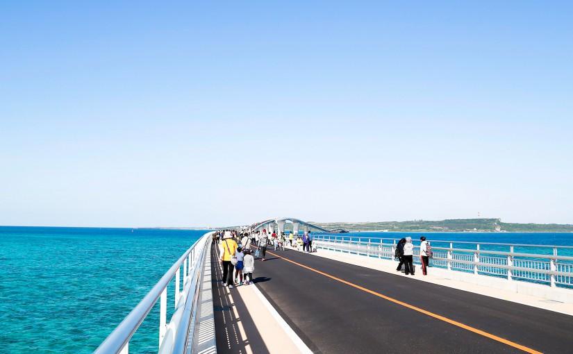 伊良部大橋開通前ウォーキング