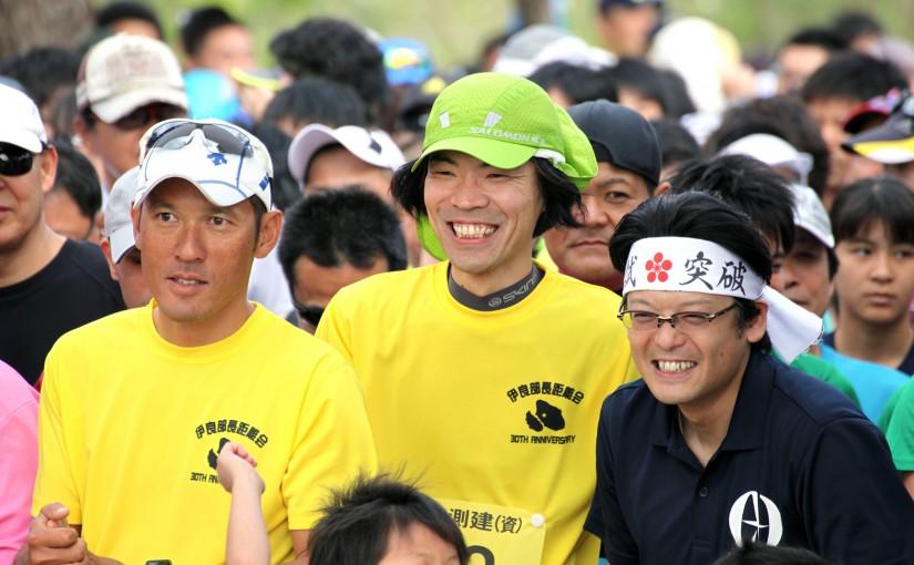 伊良部マラソン