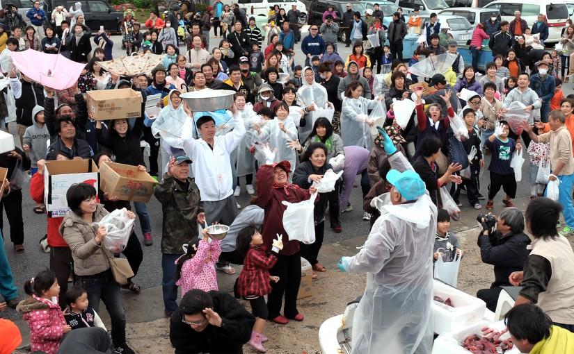 大漁祭り(オオバンマイ)