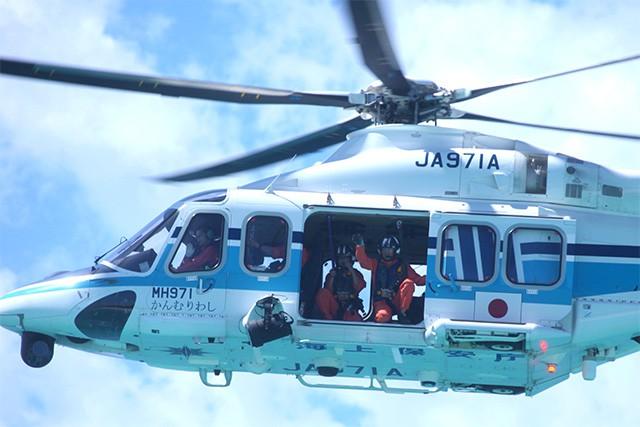 海上保安庁さんがヘリコプター