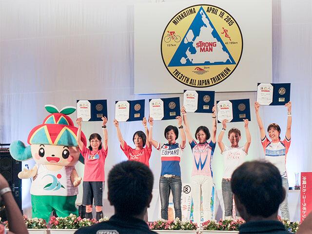 宮古島市総合体育館で表彰式