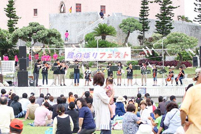 「鯉のぼりフェスト2015」ステージ演奏