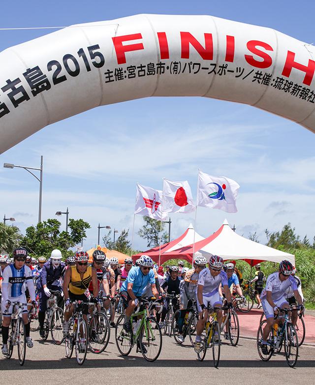 第8回ツール・ド・宮古島2015 サイクリング部門スタート!