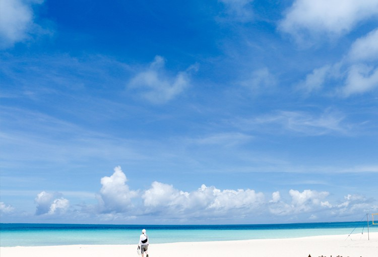 東洋一の前浜ビーチ