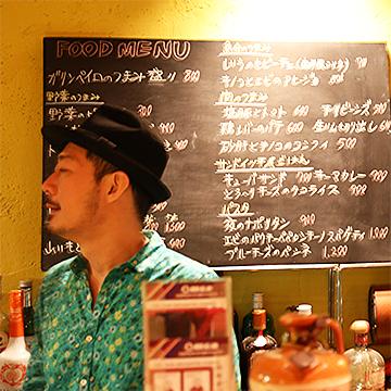 酒と旅 ガリンペイロ